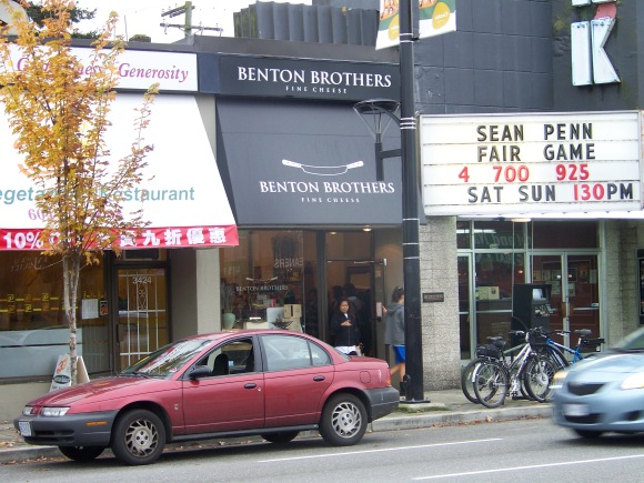 Benton Bros. on Cambie